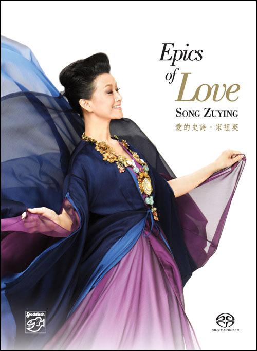 epic-of-love-b